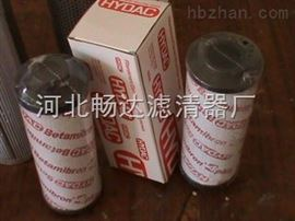 0030D010BN3HC0030D010BN3HC贺德克滤芯