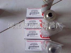 0030D010BN/HC0030D010BN/HC 贺德克滤芯