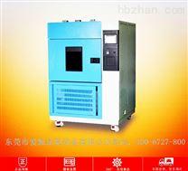 低溫耐寒試驗箱/實驗室耐寒測試箱報告