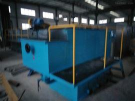 乌鲁木齐MBR膜一体化污水处理设备厂家电话