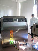 紫外線老化測試的betway必威手機版官網 可程式紫外試驗箱