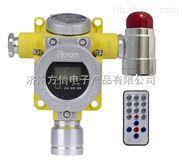 氢气气体浓度探测器 氢气H2泄漏 氢气可燃气体报警仪
