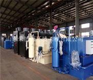 RBF-平流式溶气气浮机 小型工业污水处理设备