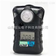 蘇州氧氣含量檢測儀梅思安Altair