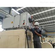 工业油烟净化系统 油雾净化器 静电式油烟收集器 油烟过滤器