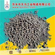天马陶粒虑料  化工填料  陶粒生产厂家