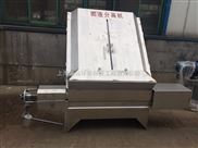 DGF-120-上海盾远专业生产水力筛式牛粪脱水机 型号:DGF-120畜蓄粪便处理机
