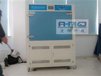 UV紫外燈耐候老化實驗箱