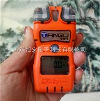 便攜式Tango TX1英思科NO2二氧化氮氣體檢測儀廠家