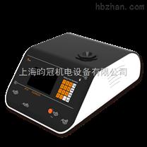 海能/Hanon 全自動熔點儀 MP100