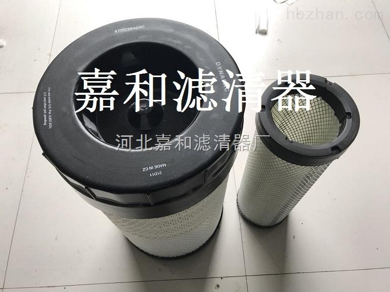 戴纳派克CA610压路机空气滤芯4700394690