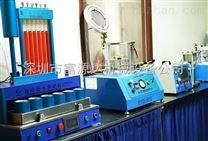 防水测试仪(16年行业经验)