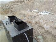 乌鲁木齐生活污水一体化处理设施