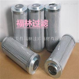 2120210JLG 2120210液壓油濾芯
