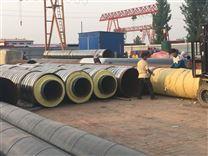 供應蒸汽管道保溫材料型號