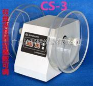 CS-3脆碎度测试仪