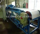 橡胶带式真空污泥脱水压滤机厂家出厂价促销
