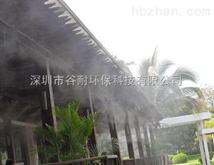 广西酒吧喷雾加湿系统喷雾降温工程产品要闻