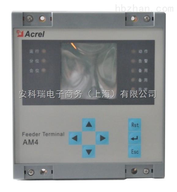 AM4系列电流型微机保护装置