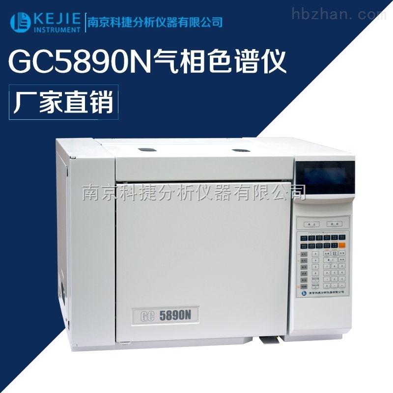 GC5890N牛奶中双甲脒的残留检测专用气相色谱仪