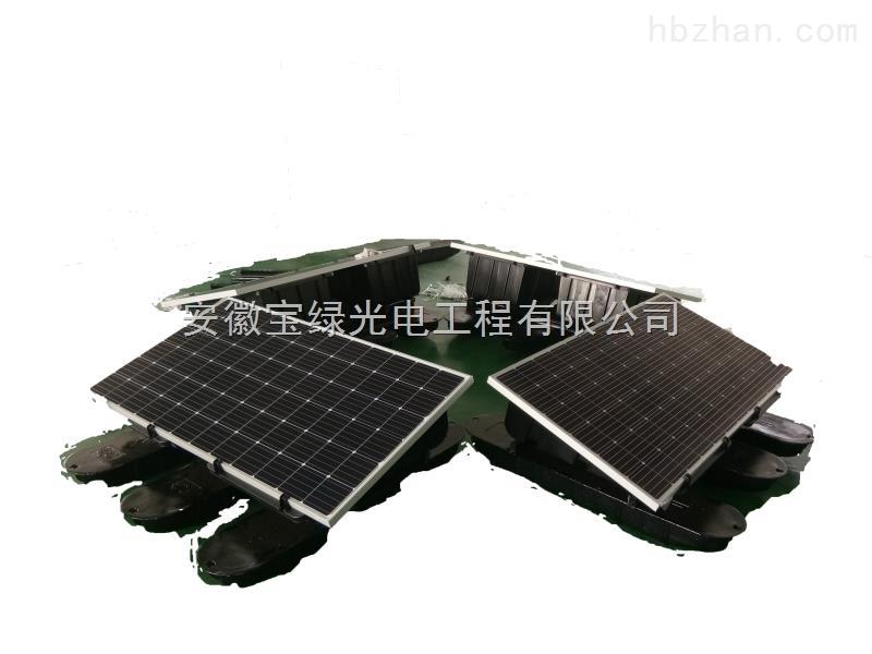 太阳能深度复氧机宝绿