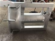 厂家直销qjb-w型污泥回流泵