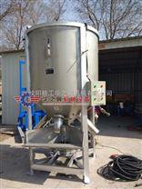 立式混合機廠家 顆粒料粉料攪拌機 加熱保溫