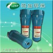 LJEP-LJN-上海鹭加自动排水压缩空气油水分离器
