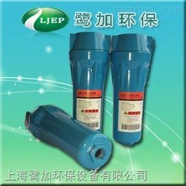 LJEP-LN上海鹭加压缩空气精密油水分离器