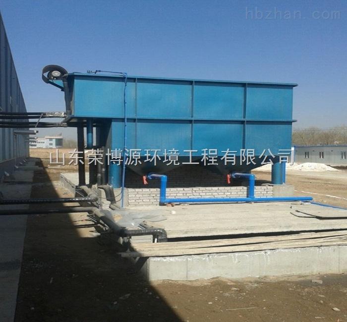 斜管沉淀池批发价格轻工工业废水处理设备