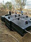 河南医院污水处理设备