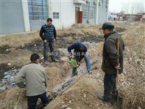 多源雷竞技官网手机版下载污染土壤修复技术