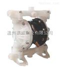 温州品牌QBY型工程塑料气动隔膜泵