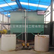 RBR斜管沉淀器