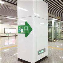 钢板 搪瓷钢板 地铁隧道搪瓷钢板