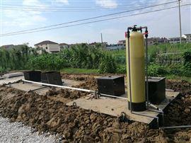 安康市医院污水处理设备厂家参数