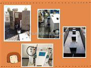 咸宁市医院废水处理设备-小区、屠宰、