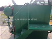BSDM-80m3/d-四川屠宰场污水处理设备新闻
