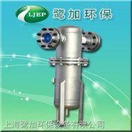 LJN上海鹭加不锈钢高精度油水分离器
