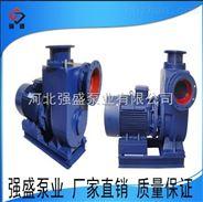 ZX型自吸式无堵塞排污泵 50ZX14-35