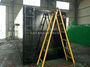 含油废水处理方法隔油器选型