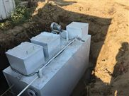 山东小型地埋式一体化污水处理设备厂家直销