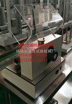 杭州衝擊缺口製樣機哪家好_揚州市道純試驗機械廠