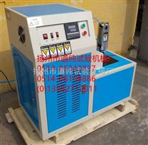 橡膠低溫衝擊試驗機_揚州市道純試驗機械廠