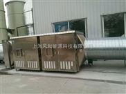山東優質噴漆廢氣處理設備