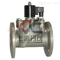 不鏽鋼法蘭蒸汽電磁閥上海丹可生產廠家