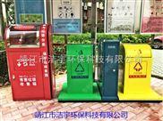 SJ-2【三分类】-江苏地埋式垃圾箱厂家