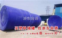 4吨双氧水储槽塑料槽厂家