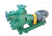 温州品牌FZB型氟塑料自吸泵