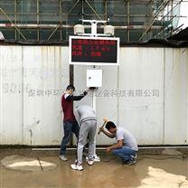 广西桂林公园环境扬尘噪声监测设备在线